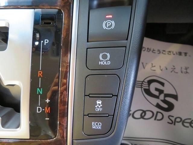 2.5X 新車未登録 ディスプレイオーディオ バックカメラ 両側電動 セーフティセンス レーダークルコン ステアリングスイッチ スマートキー LEDヘッドライト フォグライト 純正AW 8人(8枚目)