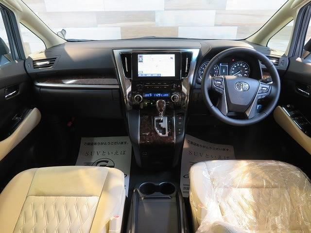2.5X 新車未登録 ディスプレイオーディオ バックカメラ 両側電動 セーフティセンス レーダークルコン ステアリングスイッチ スマートキー LEDヘッドライト フォグライト 純正AW 8人(10枚目)