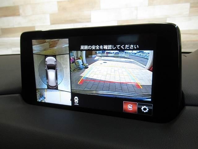 XD スマートエディション コネクトナビ 360°ビューモニター レーダークルーズ コーナーセンサー スマートキー ETC アイドリングストップ LEDヘッド ディーゼル(3枚目)