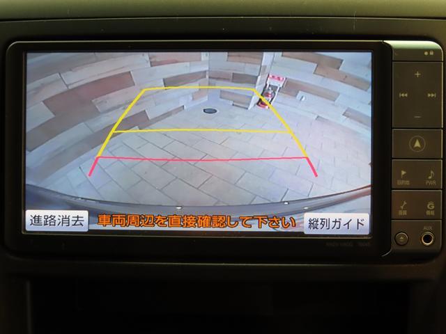2.4Zプラチナムセレクション 両側電動 SDナビ後席モニタ(4枚目)