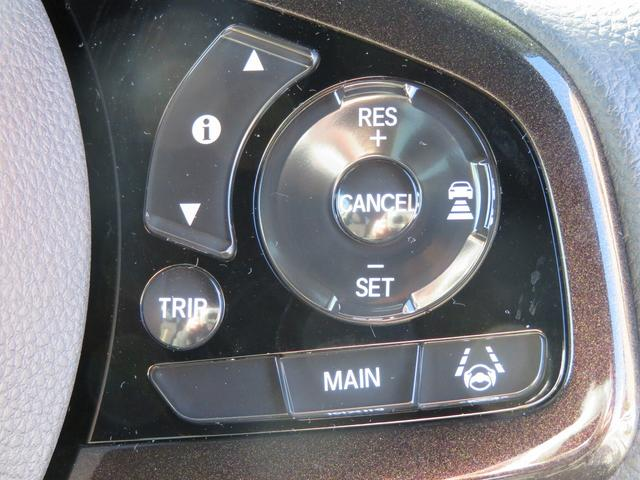 G・Lホンダセンシング 届出済未使用車 LEDライト ETC(11枚目)