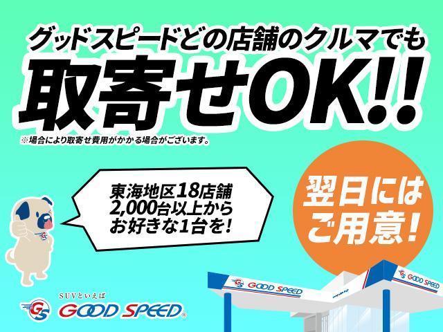 G パワーPKG 11型BIG-Xナビ 天吊モニター 7人(2枚目)