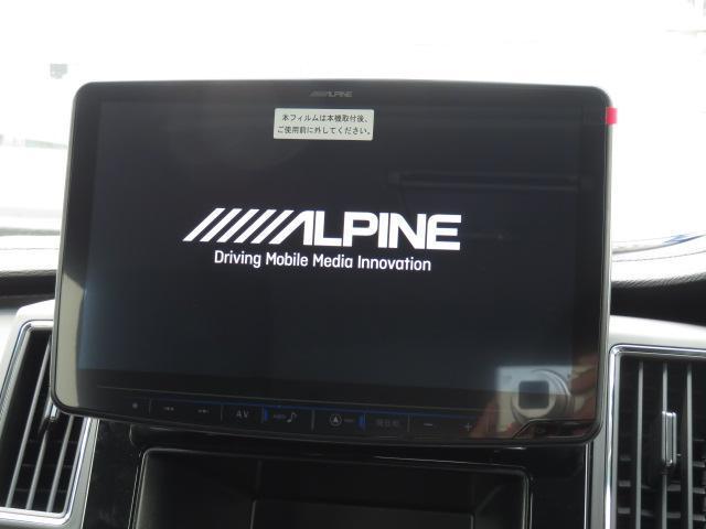 G パワーPKG 11型BIG-Xナビ 天吊モニター 7人(4枚目)