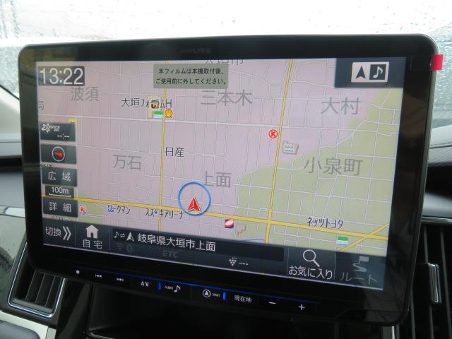 アーバンギアGパワーPKG エアロ 11型SDナビ天吊モニタ(12枚目)