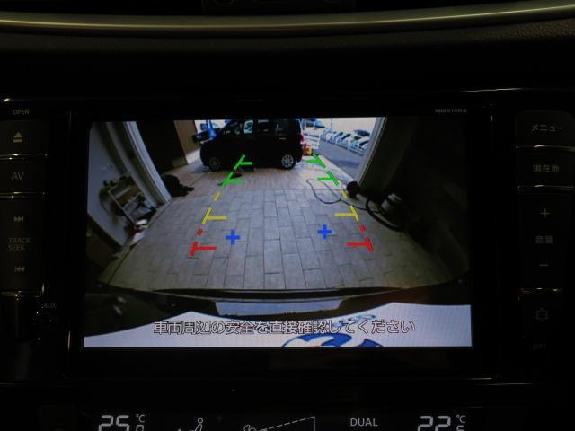 20X メーカー8型SDナビDTV ルーフレール 4WD(4枚目)