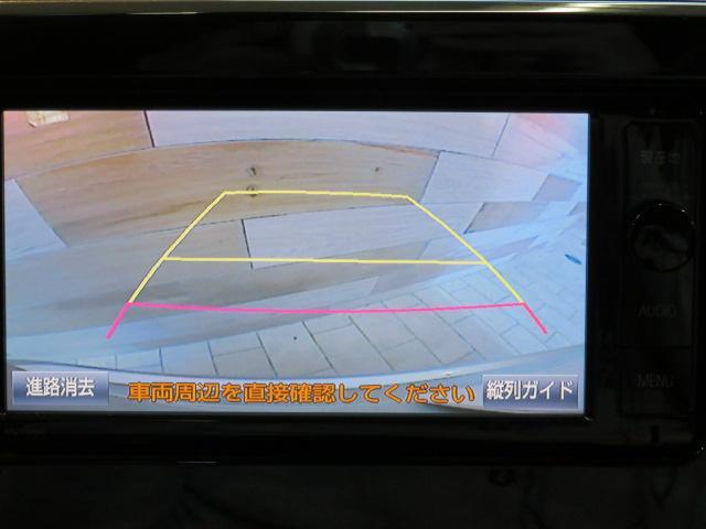アエラス SDナビ 両側電動 衝突軽減装置 LED クルコン(5枚目)