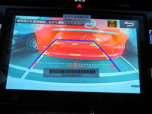 エレガンス 新品10型BIG-X サンルーフ セーフティS(7枚目)