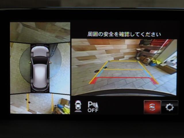 25T Lパッケージ マツダコネクトナビ地デジ 全方位カメラ(4枚目)