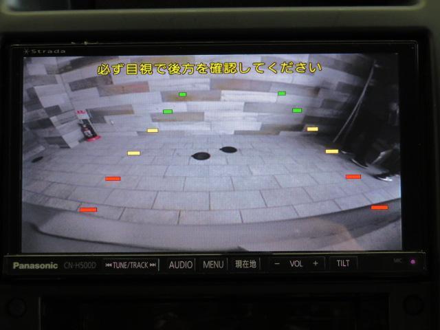 20GT SDナビ Bカメ クルコン インテリキー ETC(4枚目)