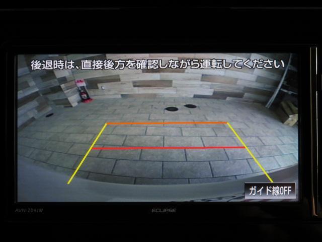 カスタムG-T 両側電動 モデリスタ 天吊りM SDナビ(7枚目)