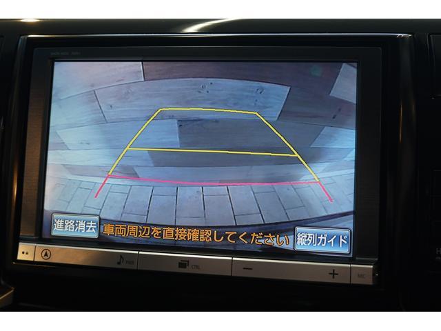 アエラスプレミアムED 1オナ 8型HDDナビTV 両側電動(4枚目)
