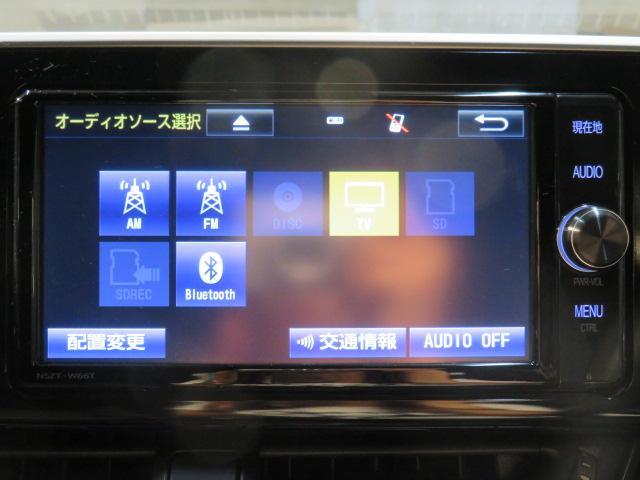 G SDナビTV セーフティS シーケンシャルLED(3枚目)