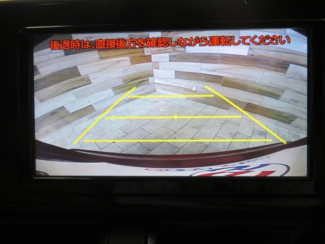 G LEDエディション SDナビ クルコン シーケンシャル(4枚目)