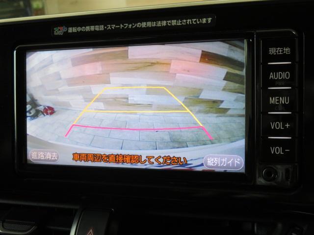 S セーフティS SDナビ地デジ レーダークルーズ Bカメラ(4枚目)