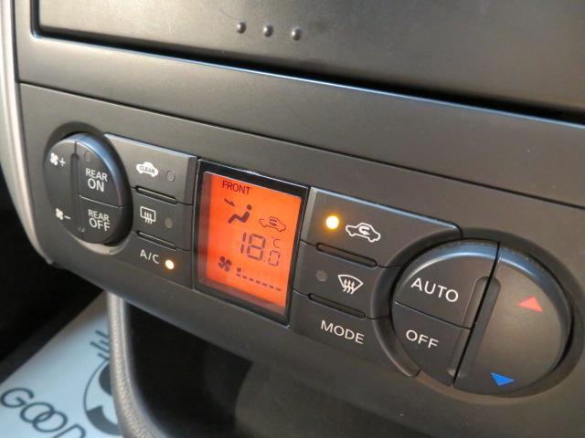 ハイウェイスター Vセレクション HDDナビ 両側電動(9枚目)