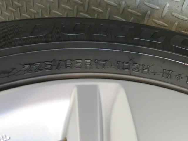 「トヨタ」「ハリアー」「SUV・クロカン」「岐阜県」の中古車25