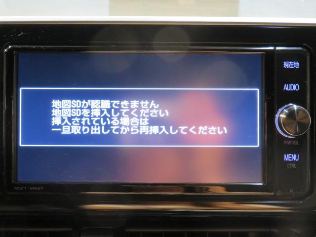 G 純SDナビ レーダークルーズ シーケンシャルLED(3枚目)