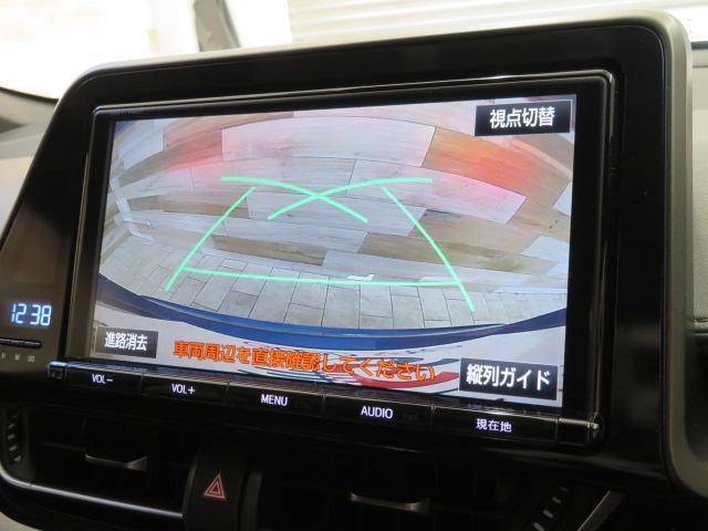 S 9型ナビ レーダークルコン Bカメ レーンキープ(6枚目)