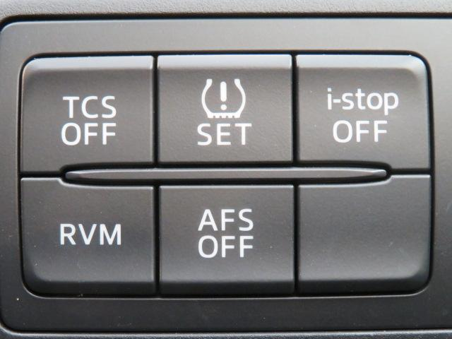 【RVM(リアビークルモニタリングシステム)】車線変更時に車両後方から来る車両を検知し安全をサポートする装置です。