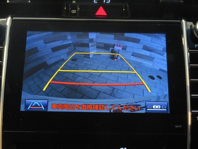 【カラーバックモニター】を搭載しております。リアの映像がカラーで映し出されますので日々の駐車も安心安全です。