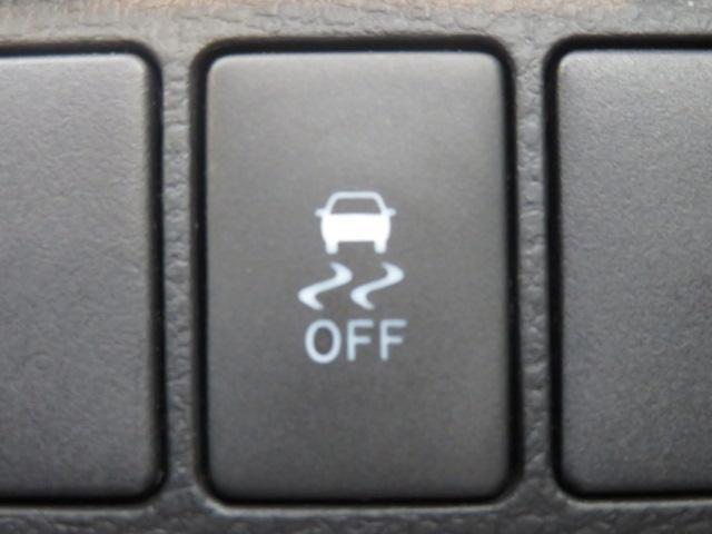 【横滑り防止装置】万が一の時に車の車両姿勢が乱れて横滑りなどの不安定な状態を抑え、車両の姿勢を安定させるシステムです。