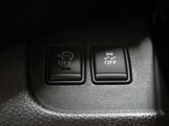 【アイドリングストップ機能】で無駄なアイドリングを無くし燃費向上に努めます。