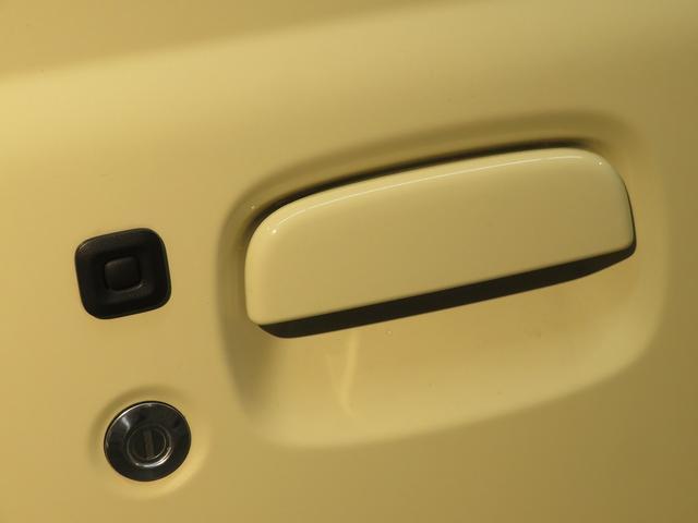 JC 8型SDナビTV・バックカメラ・衝突軽減ブレーキ・クルーズコントロール・スマートキー・LEDヘッドライト・RAYSアルミホイール・キャリア・トートーオープンカントリAT・シートヒーター・4WD(23枚目)