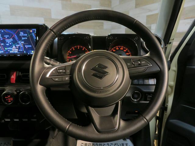 JC 8型SDナビTV・バックカメラ・衝突軽減ブレーキ・クルーズコントロール・スマートキー・LEDヘッドライト・RAYSアルミホイール・キャリア・トートーオープンカントリAT・シートヒーター・4WD(27枚目)