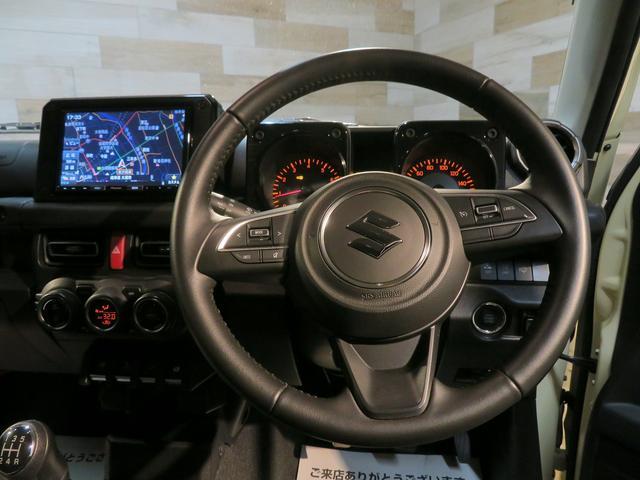 JC 8型SDナビTV・バックカメラ・衝突軽減ブレーキ・クルーズコントロール・スマートキー・LEDヘッドライト・RAYSアルミホイール・キャリア・トートーオープンカントリAT・シートヒーター・4WD(28枚目)