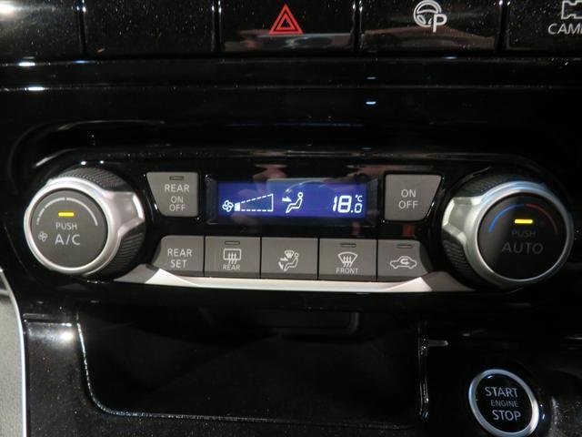 ハイウェイスターV カロッツェリアSDナビ フルセグTV アラウンドビューモニター セーフティBパッケージ 両側電動 インテリキー LEDヘッドライト 純正AW 電子サイドブレーキ ブレーキホールド(7枚目)