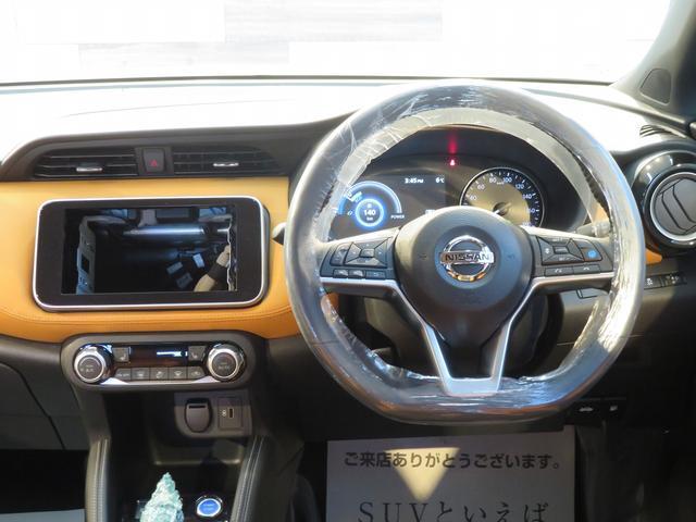X ツートーン インテリアエディション 登録済未使用車 インテリアアラウンドビュー シートヒーター スマートキー エマージェンシーブレーキ LEDヘッドライト 純正AW デジタルインナーミラー ステアリングヒーター(3枚目)