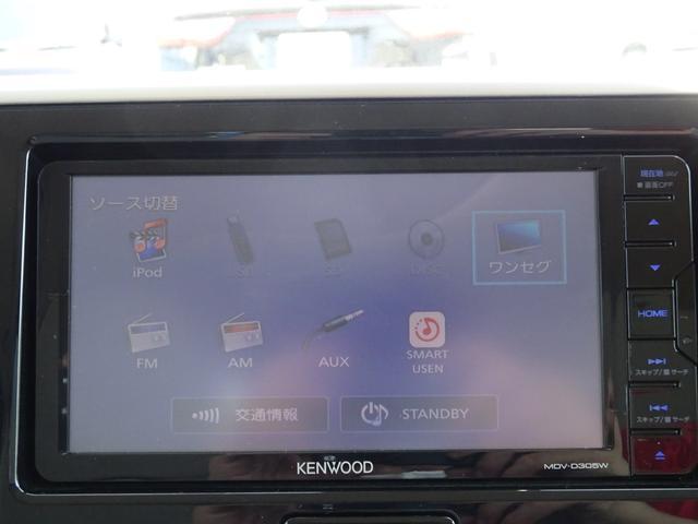 G セーフティパッケージ SDナビ 全周囲カメラ 電動スライドドア ETC 衝突軽減ブレーキ スマートキー シートヒーター(9枚目)