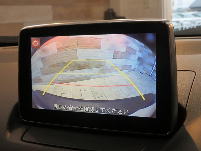 XD ツーリング コネクトナビTV バックカメラ クルーズコントロール スマートキー ステアリングスイッチ ブラインドスポットモニター アイドリングストップ(3枚目)