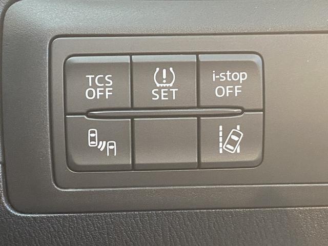 XD プロアクティブ コネクトナビTV バックカメラ 衝突軽減 ETC スマートキー クルーズコントロール アイドリングストップ ステアリングスイッチ 電子サイドブレーキ 純正AW LEDヘッドライト(5枚目)