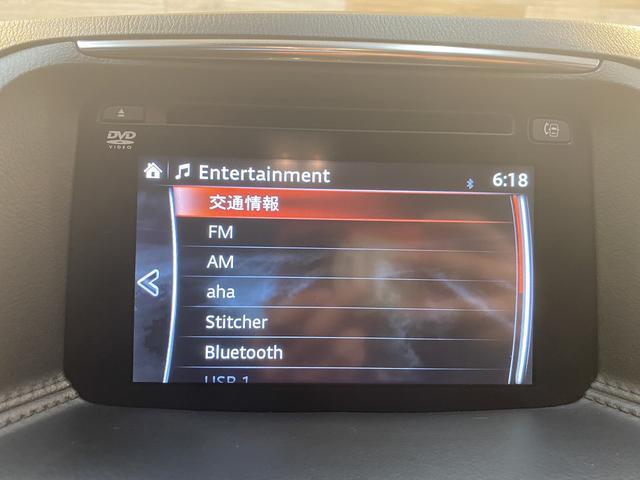XD プロアクティブ コネクトナビTV バックカメラ 衝突軽減 ETC スマートキー クルーズコントロール アイドリングストップ ステアリングスイッチ 電子サイドブレーキ 純正AW LEDヘッドライト(9枚目)