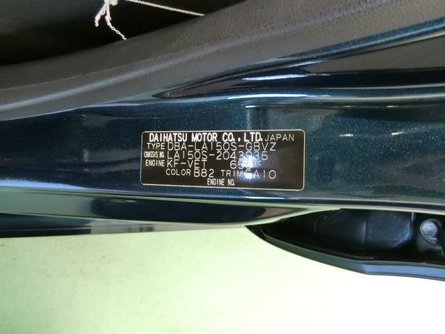 カスタム RS ハイパーリミテッドSAIII キーフリー(17枚目)