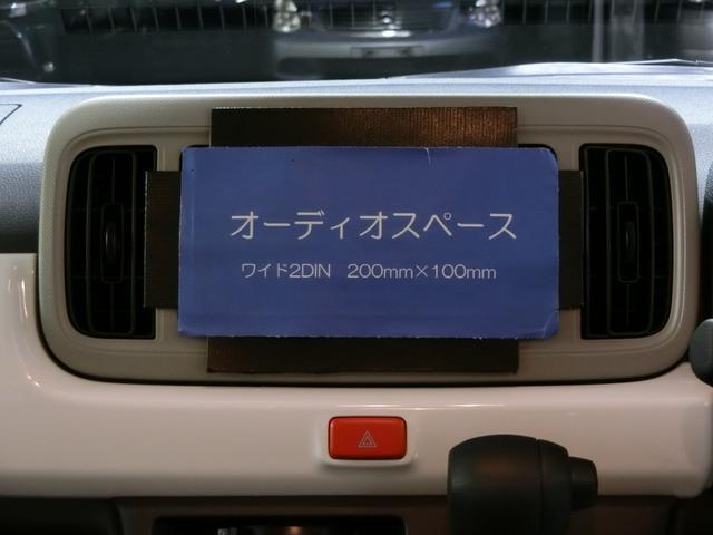 X SAIII キーフリーシステム パノラマモニター付き(7枚目)