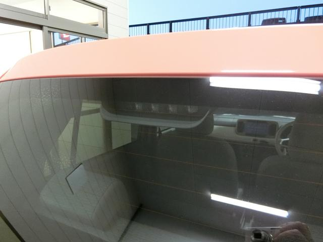X SAIII キーフリーシステム パノラマモニター付き(32枚目)