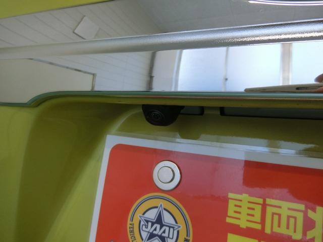 カスタムX 両側電動スライドドア キーフリー オートエアコン(24枚目)