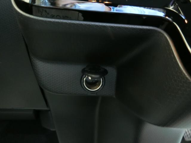 カスタムX 両側電動スライドドア キーフリー オートエアコン(31枚目)