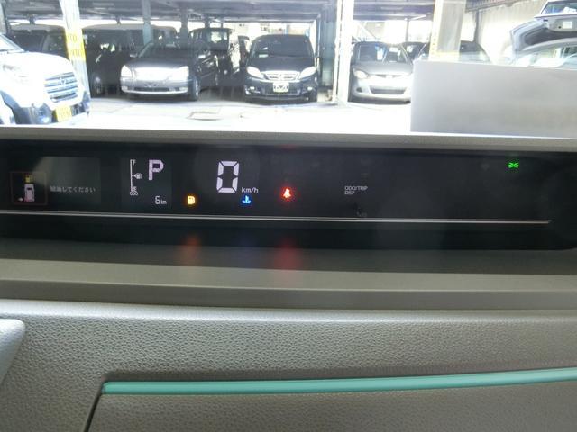 Xセレクション 衝突被害軽減ブレーキ 横滑り防止装置 オートマチックハイビーム 左側電動スライドドア ステアリングスイッチ LEDヘッドランプ 純正ホイールキャップ キーフリーシステム オートエアコン ベンチシート(4枚目)