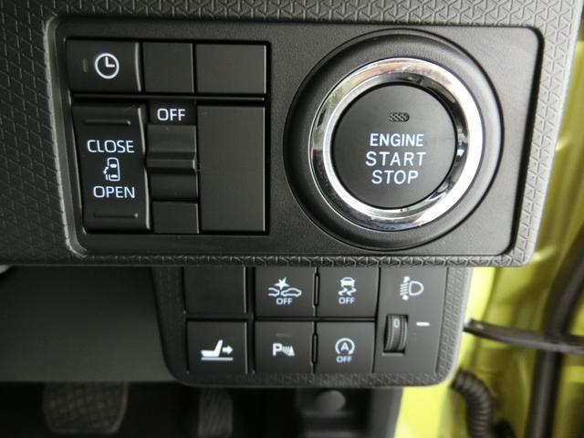 Xセレクション 衝突被害軽減ブレーキ 横滑り防止装置 オートマチックハイビーム 左側電動スライドドア ステアリングスイッチ LEDヘッドランプ 純正ホイールキャップ キーフリーシステム オートエアコン ベンチシート(8枚目)