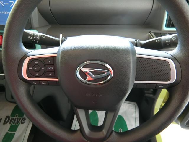 Xセレクション 衝突被害軽減ブレーキ 横滑り防止装置 オートマチックハイビーム 左側電動スライドドア ステアリングスイッチ LEDヘッドランプ 純正ホイールキャップ キーフリーシステム オートエアコン ベンチシート(9枚目)