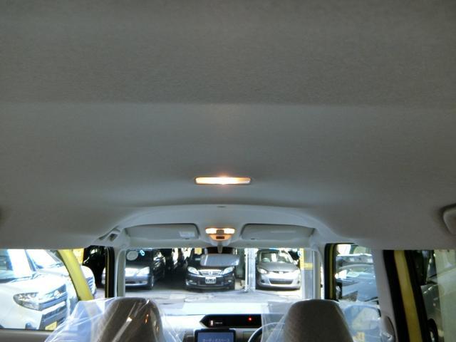 Xセレクション 衝突被害軽減ブレーキ 横滑り防止装置 オートマチックハイビーム 左側電動スライドドア ステアリングスイッチ LEDヘッドランプ 純正ホイールキャップ キーフリーシステム オートエアコン ベンチシート(24枚目)