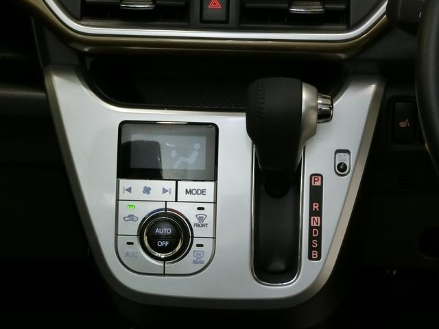 アクティバG ターボ VS SAIII 衝突被害軽減ブレーキ 横滑り防止装置 オートマチックハイビーム アイドリングストップ キーフリーシステム オートエアコン ベンチシート ステアリングスイッチ 革巻きハンドル オートライト バックカメラ(7枚目)