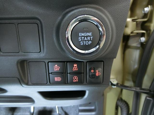アクティバG ターボ VS SAIII 衝突被害軽減ブレーキ 横滑り防止装置 オートマチックハイビーム アイドリングストップ キーフリーシステム オートエアコン ベンチシート ステアリングスイッチ 革巻きハンドル オートライト バックカメラ(9枚目)