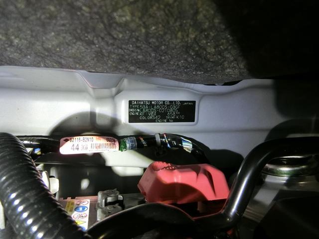 Xブラックアクセントリミテッド SAIII 衝突被害軽減ブレーキ 横滑り防止装置 オートマチックハイビーム アイドリングストップ 両側電動スライドドア ステアリングスイッチ 革巻きハンドル オートライト ベンチシート 純正ホイールキャップ(19枚目)