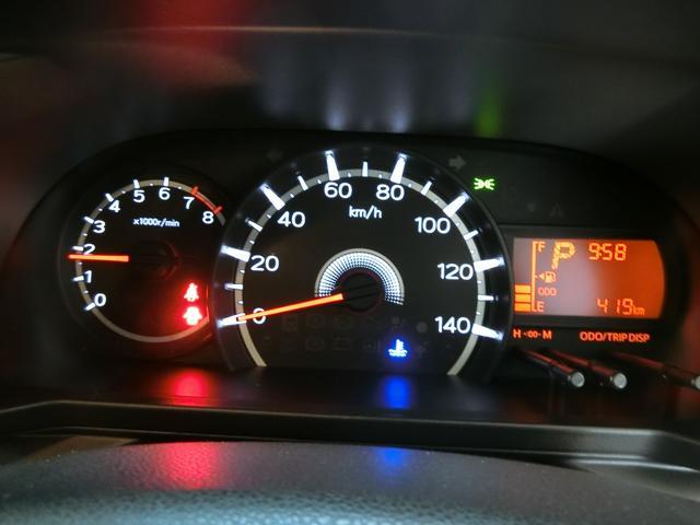 XリミテッドII SAIII 衝突被害軽減ブレーキ 横滑り防止装置 オートマチックハイビーム アイドリングストップ ステアリングスイッチ 革巻きハンドル オートライト キーフリーシステム オートエアコン 純正アルミホイール(5枚目)