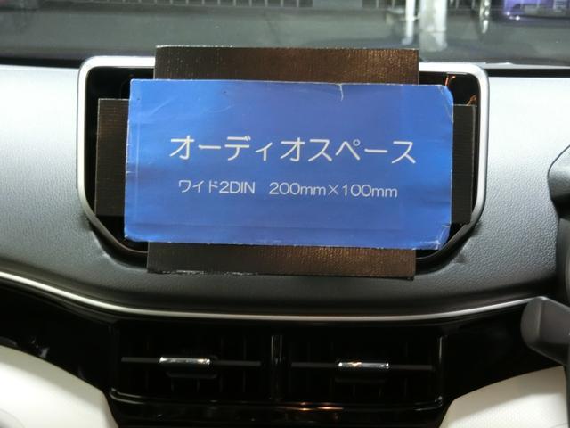 XリミテッドII SAIII 衝突被害軽減ブレーキ 横滑り防止装置 オートマチックハイビーム アイドリングストップ ステアリングスイッチ 革巻きハンドル オートライト キーフリーシステム オートエアコン 純正アルミホイール(6枚目)