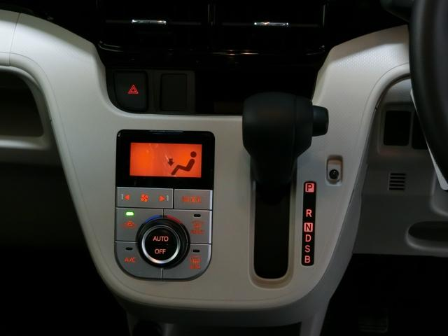 XリミテッドII SAIII 衝突被害軽減ブレーキ 横滑り防止装置 オートマチックハイビーム アイドリングストップ ステアリングスイッチ 革巻きハンドル オートライト キーフリーシステム オートエアコン 純正アルミホイール(7枚目)